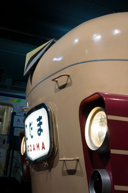 さよなら交通科学博物館(3) ~ロン毛グラサンの散歩請負人も登場!~-004