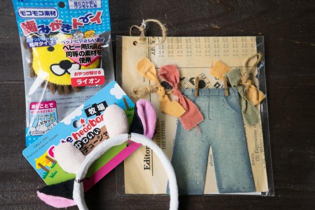 姫路「タロリン村」プチオフ会【やっぱり関西は被り物!(笑)】-009