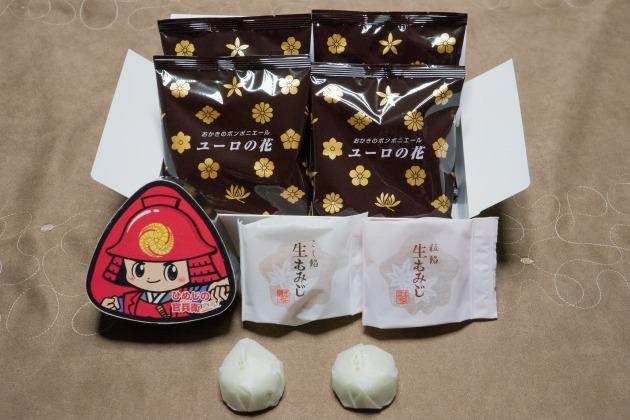 姫路「タロリン村」プチオフ会【やっぱり関西は被り物!(笑)】-018