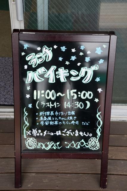 じいじ、ばあばと避暑♪ ~びわ湖バレイ~-011