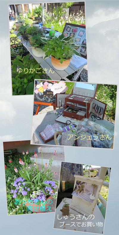 furima2014-6-1.jpg