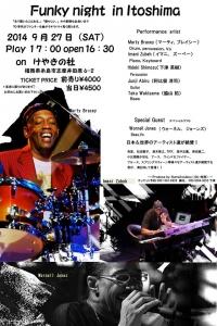 9.27 福岡