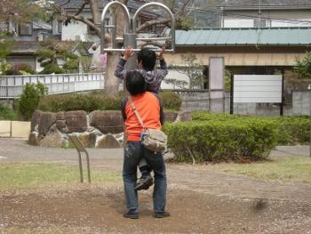 愛川公園1