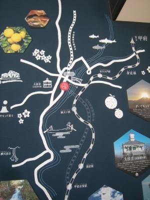 道の駅富士川1
