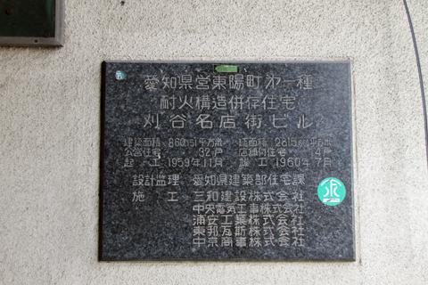 140430-4.jpg