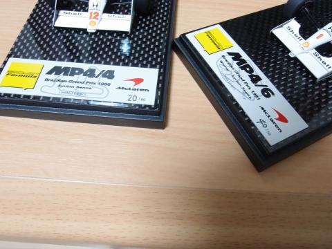 P8020063.jpg