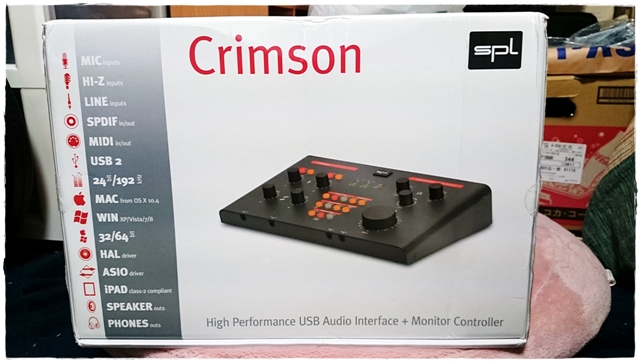 Crimson-Box-large.jpg
