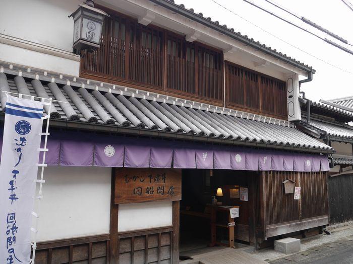 旬食ツー たこ (20)