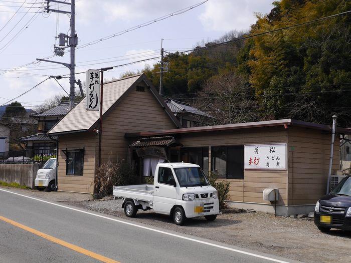 鯖寿司ツー (4)