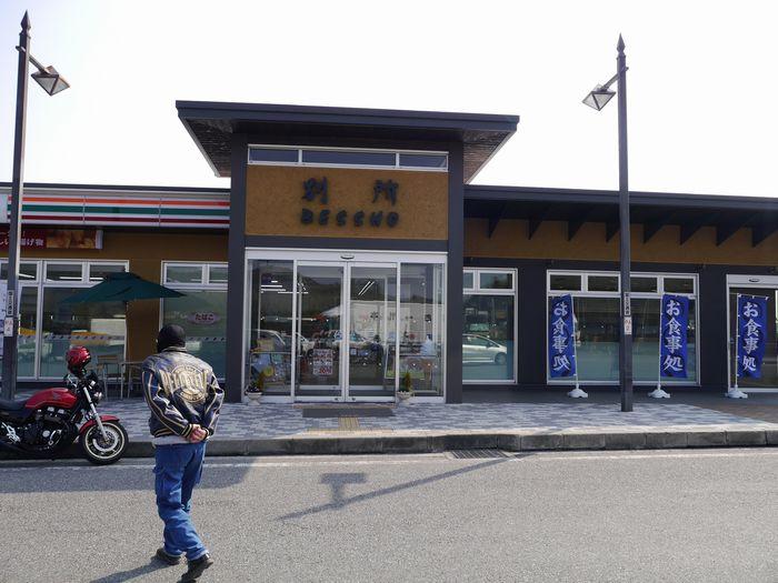 鯖寿司ツー (2)
