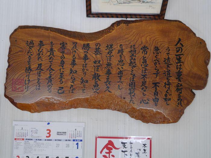 鯖寿司ツー (8)