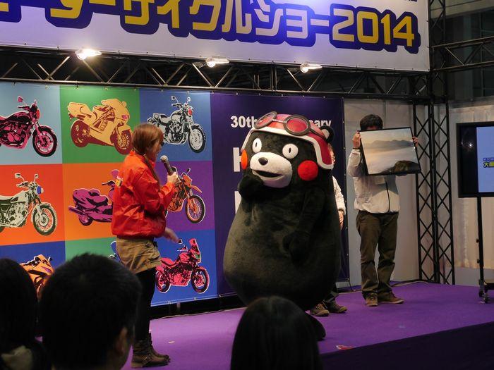 大阪モーターサイクルショー (105)