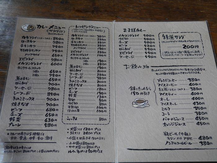 大阪モーターサイクルショー (113)