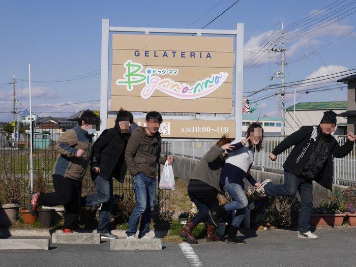 大阪モーターサイクルショー (125)