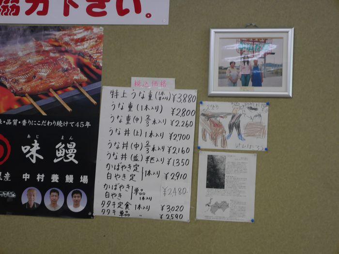 14/4・12かいだ屋ツー (20)