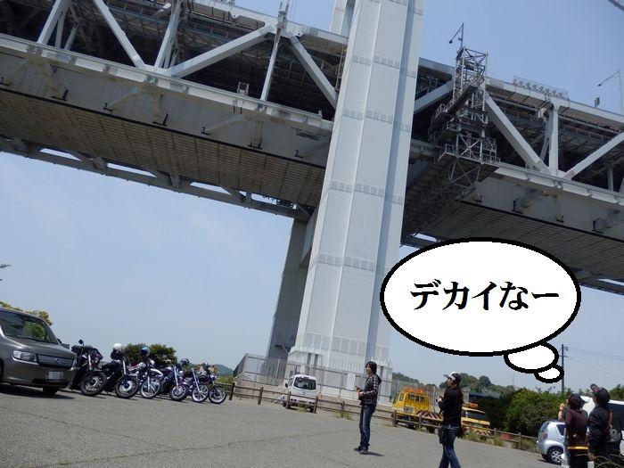 5/24.25 てつのすけさん来岡 (55)