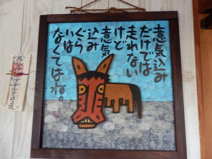 5/24.25 てつのすけさん来岡 (74)