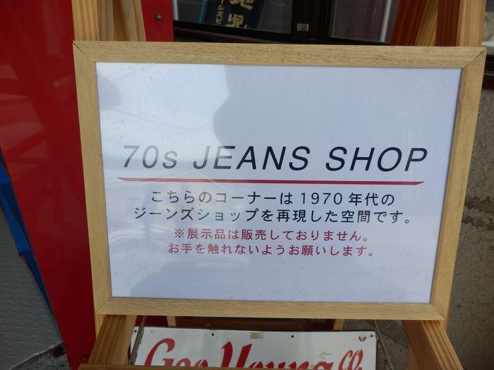 5/24.25 てつのすけさん来岡 (114)