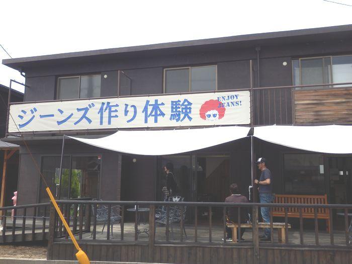 5/24.25 てつのすけさん来岡 (115)