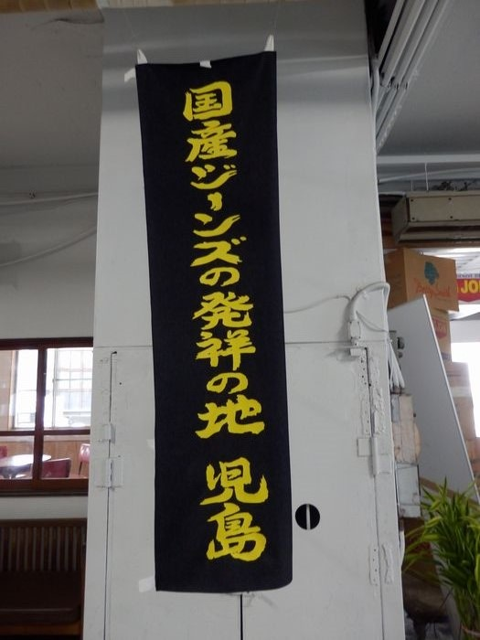 5/24.25 てつのすけさん来岡 (119)