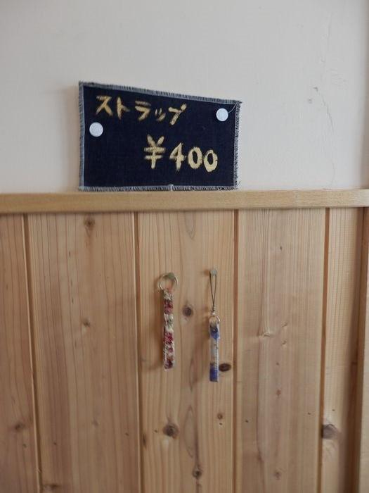 5/24.25 てつのすけさん来岡 (108)