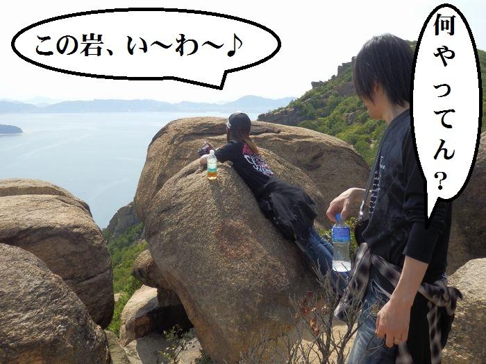 5/24.25 てつのすけさん来岡 (173)
