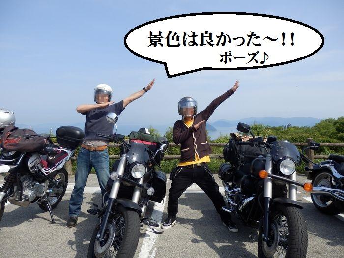 5/24.25 てつのすけさん来岡 (214)