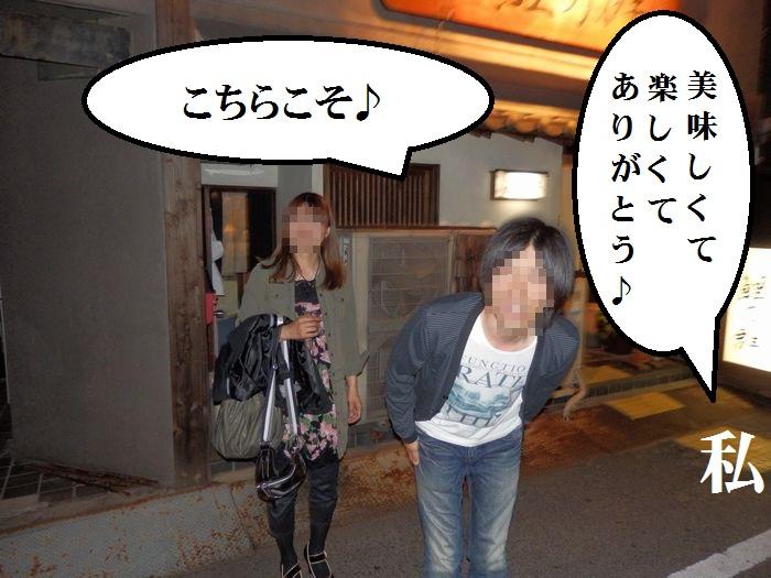 5/24.25 てつのすけさん来岡 (277)
