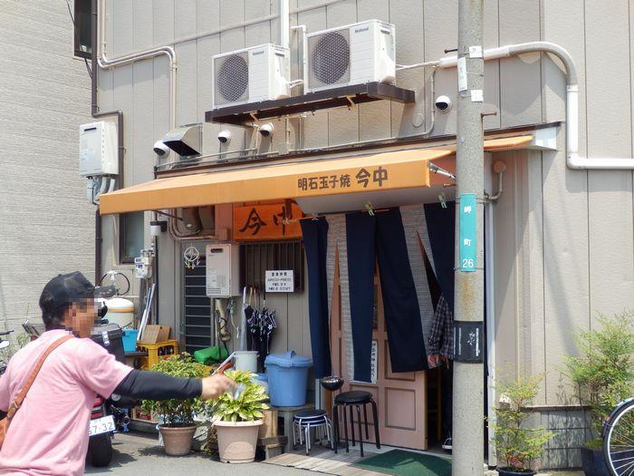 5/24.25 てつのすけさん来岡 (303)