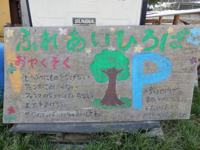 5/31 尾道、にぎり仏 (101)