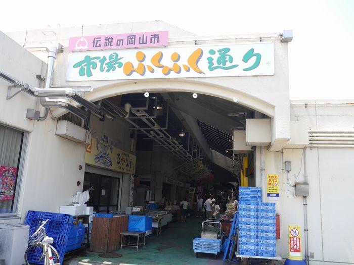 7月12日 慣らしツー (5)