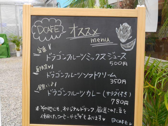 7月12日 慣らしツー (26)