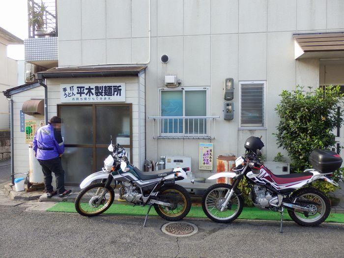 松家製麺 (16)