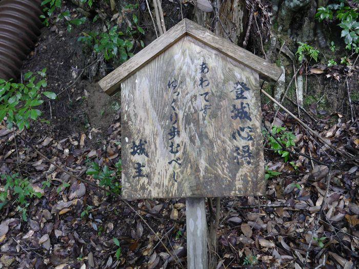 松山城 雲海場所 (10)