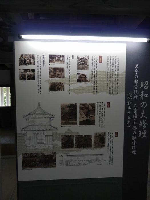 松山城 雲海場所 (18)