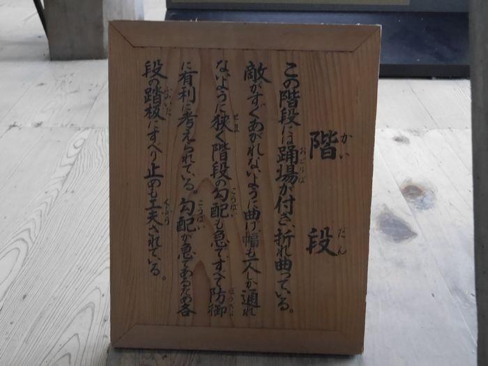 松山城 雲海場所 (21)