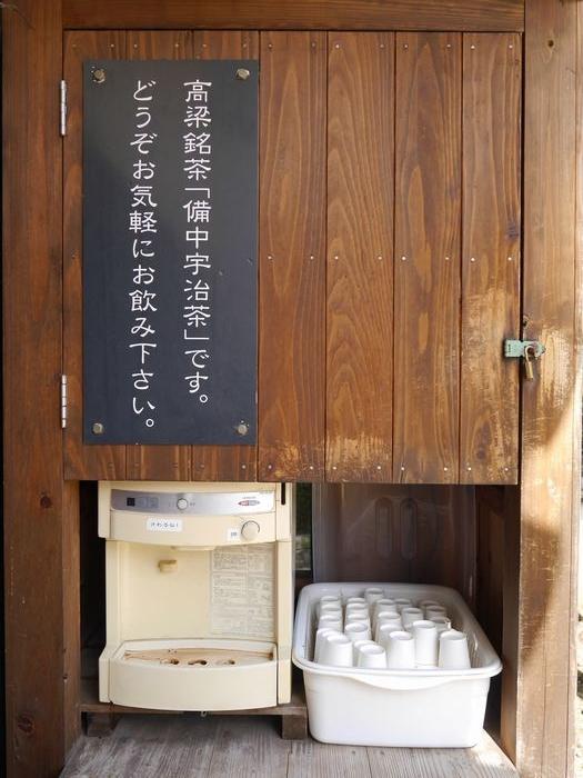 松山城 雲海場所 (25)
