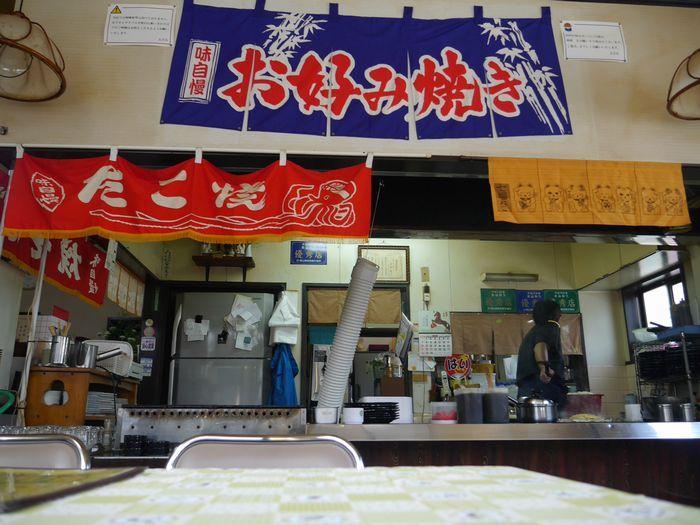 松山城 雲海場所 (33)