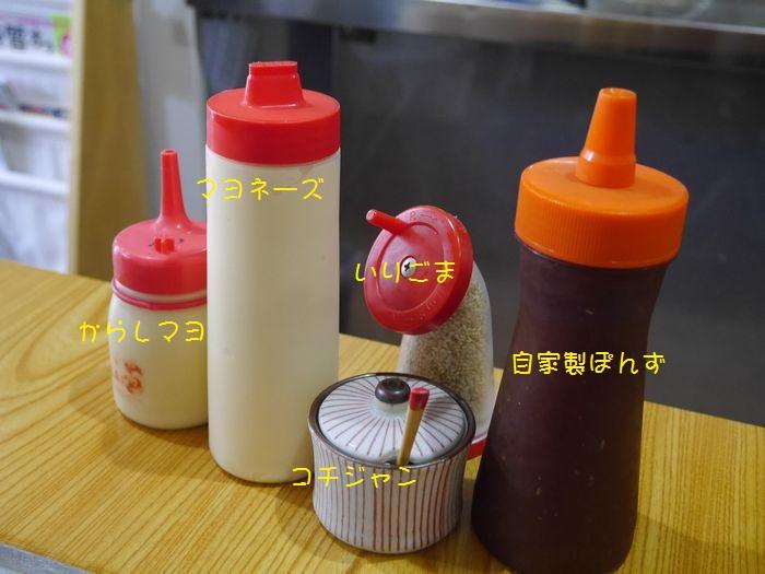 庄原焼きツー (11)