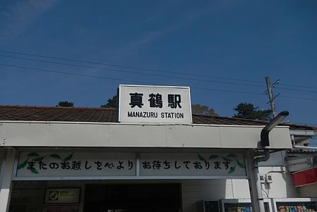 201404_manaduru_01.jpg