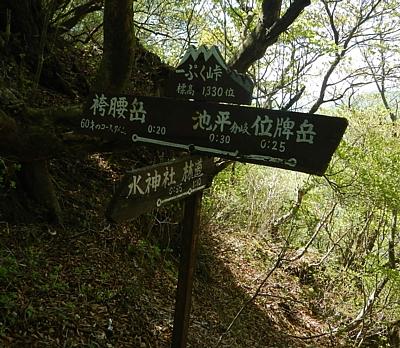 201405_ihaidake_20.jpg