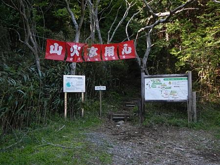 201405_ihaidake_27.jpg