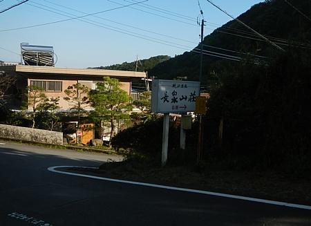 201405_ihaidake_29.jpg