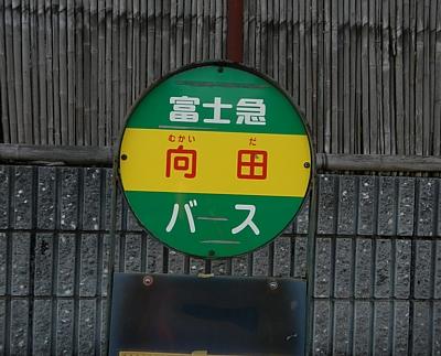 201405_ihaidake_36.jpg