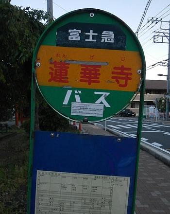 201405_ihaidake_37.jpg