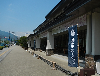 201405_odawara_mishima_05.jpg
