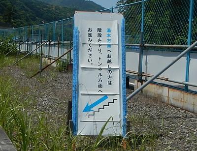 201405_odawara_mishima_07.jpg