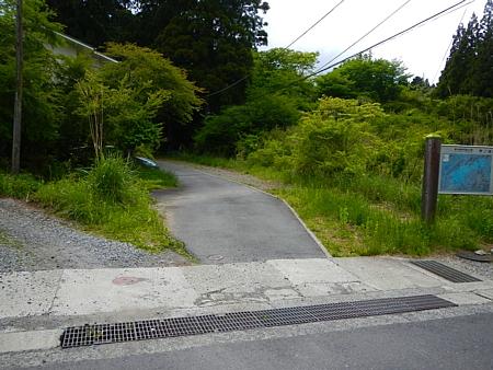 201405_odawara_mishima_38.jpg