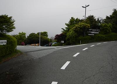 201405_odawara_mishima_kodo_05.jpg