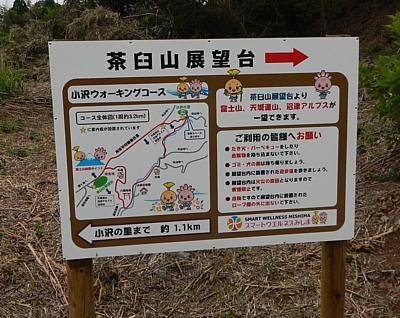 201405_odawara_mishima_kodo_29.jpg